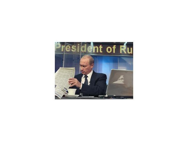 "Путин обрушил ""Яндекс"""