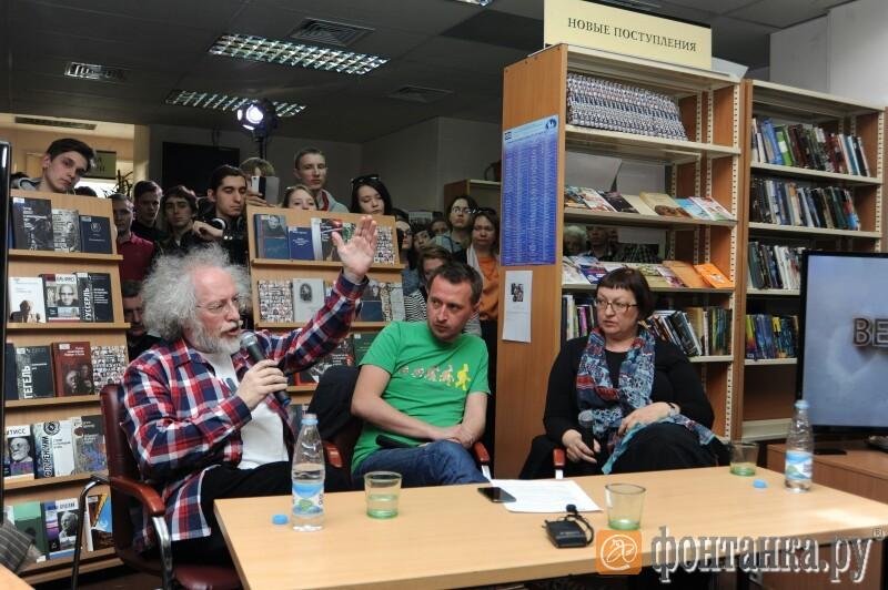 Диалоги о запретах: Микки Маус против Винни-Пуха (Иллюстрация 3 из 3) (Фото: Сергей Николаев)