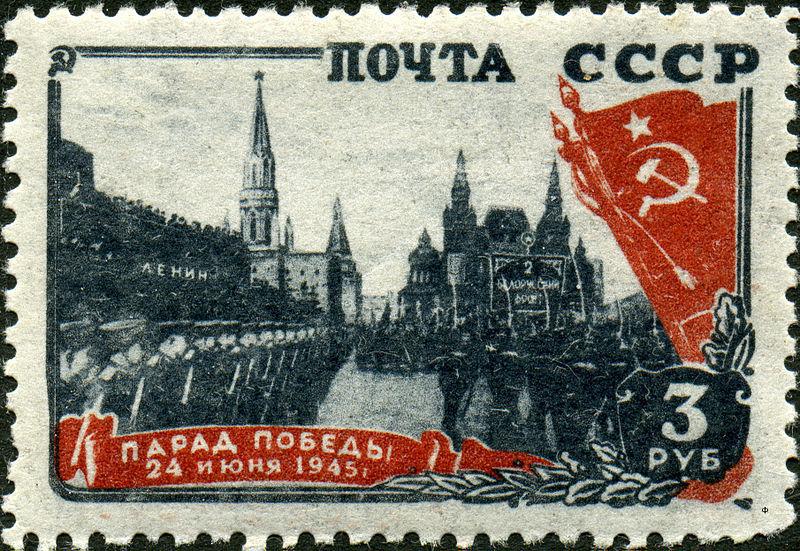 Сегодня в Москве состоится первая ночная репетиция парада Победы (Иллюстрация 1 из 2)