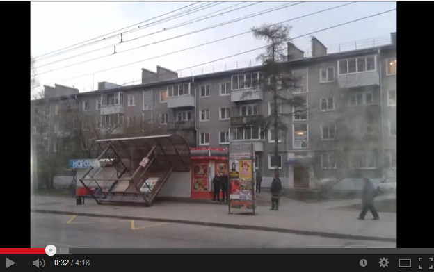 Скриншот с видео очевидца событий на youtube