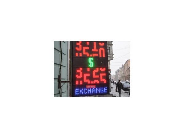 Известны курсы доллара и евро на 1 и 2 мая