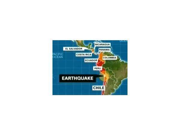 У берегов Чили снова произошло мощное землетрясение