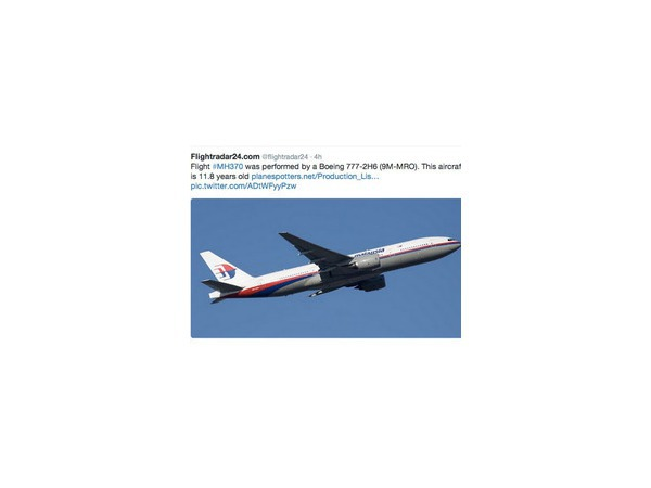 «Боинг-777» до сих пор не найден
