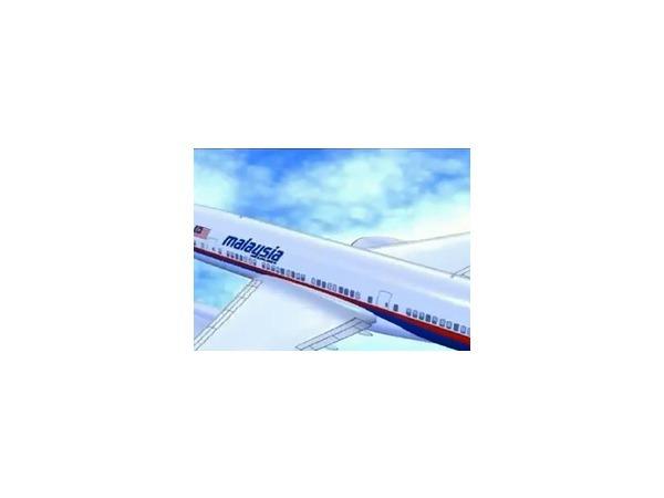 8 апреля спасатели не смогли засечь сигналы от «черного ящика» Boeing 777
