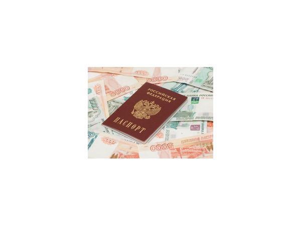 Русскоязычные иностранцы смогут получить гражданство РФ за 3 месяца