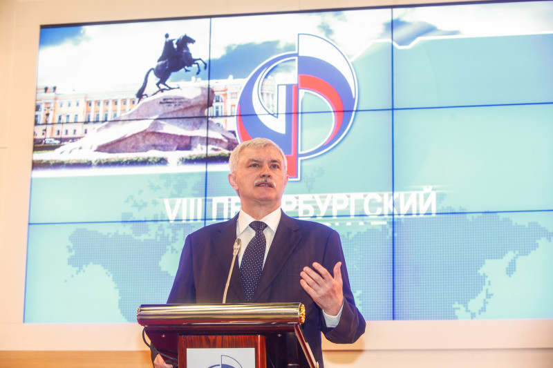 Сергей Коньков/Деловой Петербург