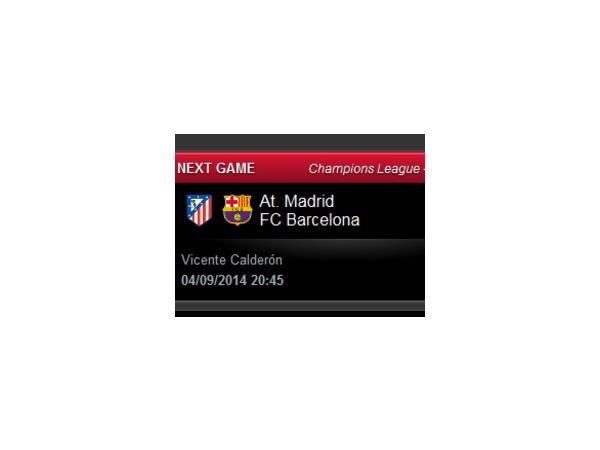 Трансляция матча Атлетико Мадрид - Барселона пройдет 9 апреля по каналу НТВ Плюс