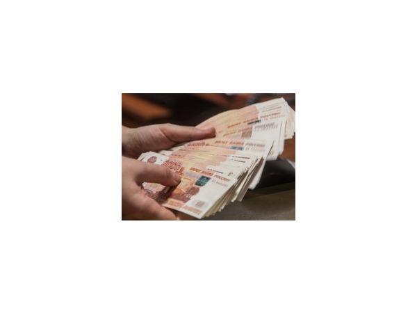 Вкладчики Мособлбанка не могут снять более 100 тысяч рублей со своих депозитов