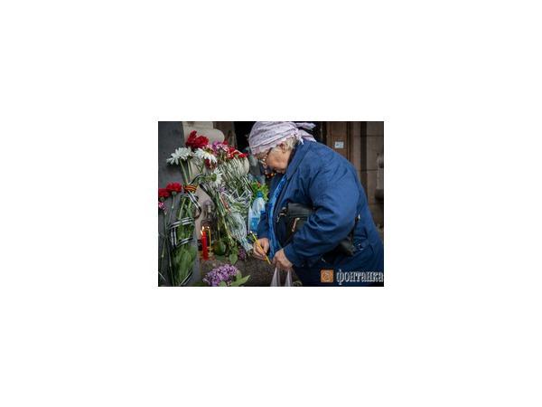 В Одессе продолжают хоронить погибших при беспорядках 2 мая
