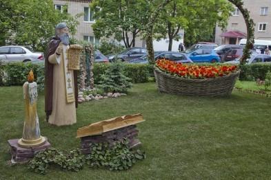 Источник: http://сергийрадонежский700.рф/