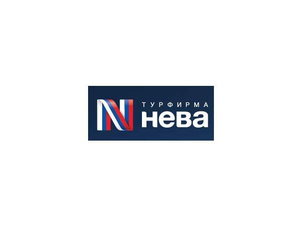 Проблемы турфирмы «Нева» не решены