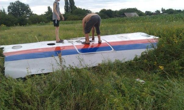Выясняется, откуда была запущена ракета, которая могла сбить «Боинг-777» (Иллюстрация 3 из 3) (Фото: скриншот страницы сайта в контакет http://vk.com/proffesor_ua)