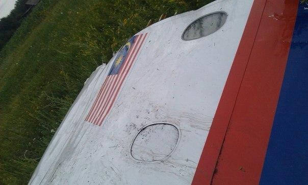 Выясняется, откуда была запущена ракета, которая могла сбить «Боинг-777» (Иллюстрация 2 из 3) (Фото: скриншот страницы сайта в контакет http://vk.com/proffesor_ua)