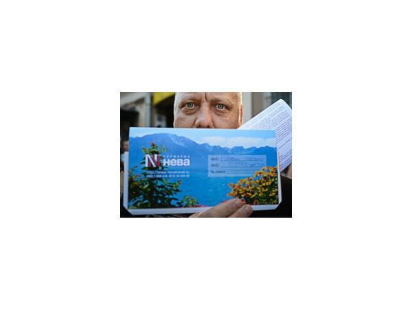 На клиентов «Невы» не повлияет приостановка лицензии СК «Восхождение»