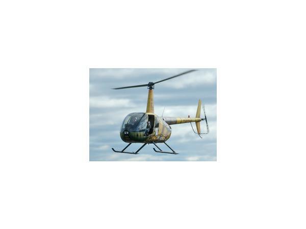 В Карагинском районе Камчатского края разбился частный вертолет