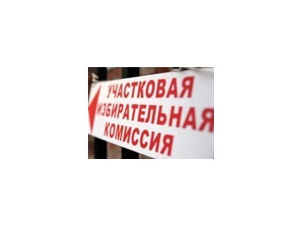 Горизбирком ломает копья об ИКМО № 15