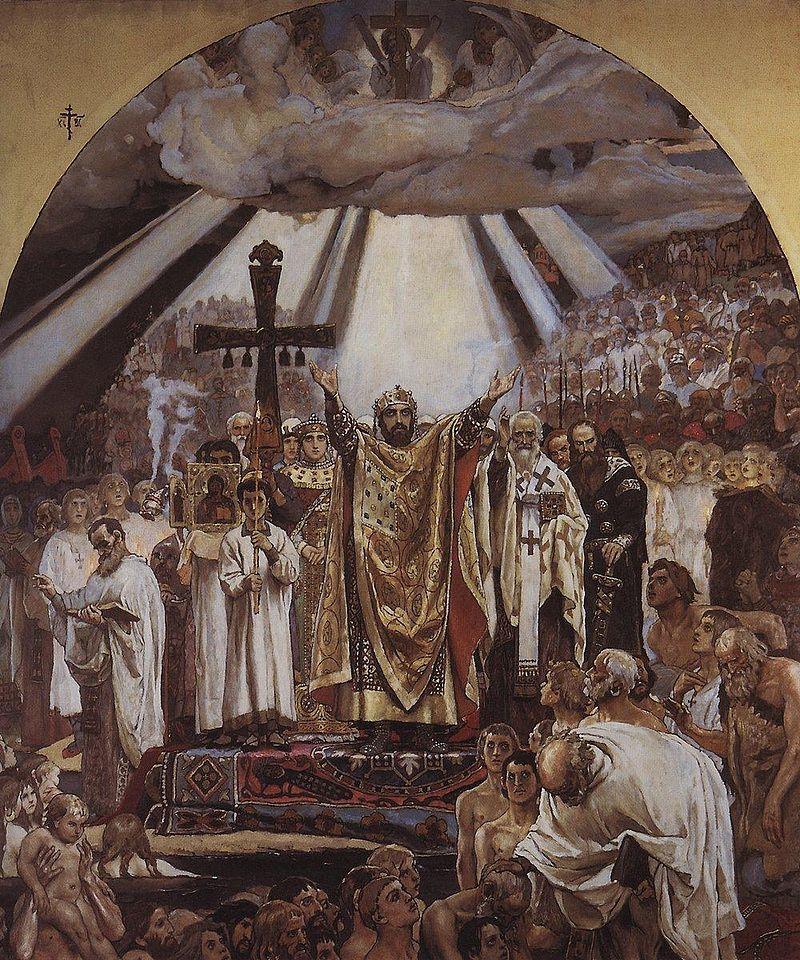 В.Васнецов. Крещение Руси. Фреска. Источник: Wikipedia
