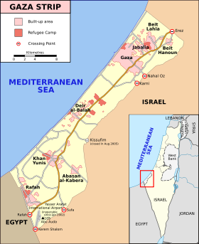 Источник: Wikipedia