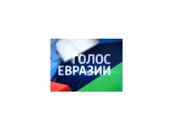 В Хакасии проходит Всероссийский фестиваль «Голос Евразии»