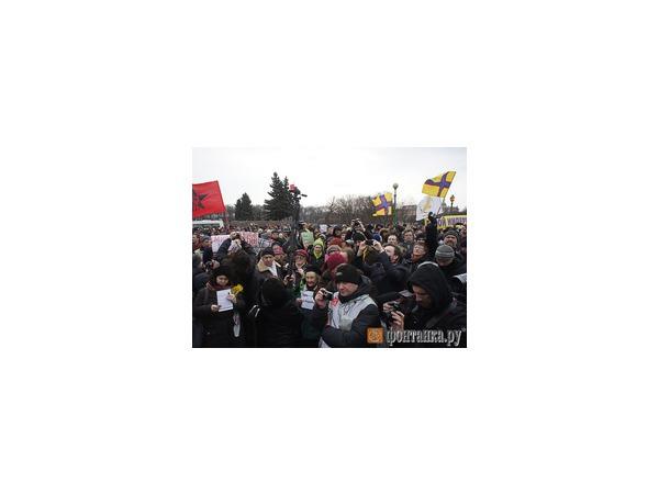 Митингующих будут штрафовать за помеху движению транспорта и пешеходов