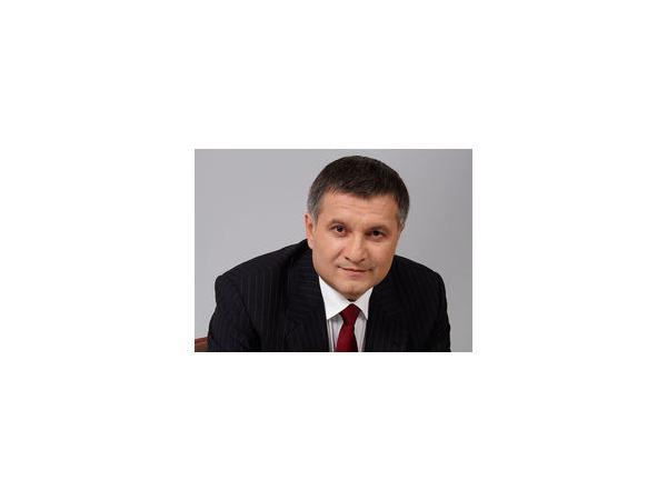 Аваков и Коломойский заочно арестованы Басманным судом Москвы