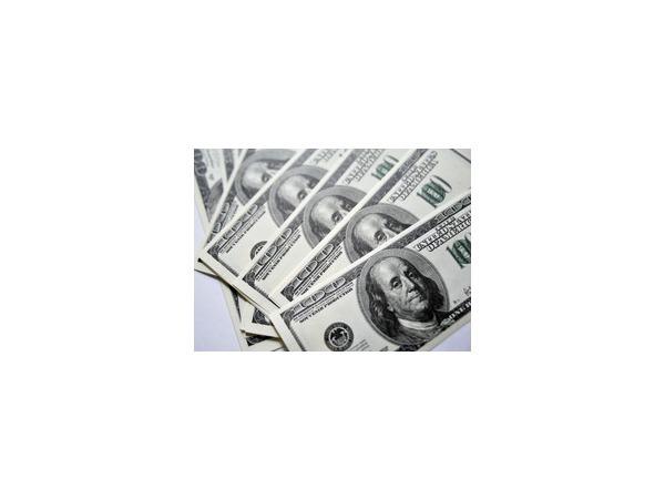 Капитал создаваемого странами БРИКС Нового банка развития составит 10 млрд долларов