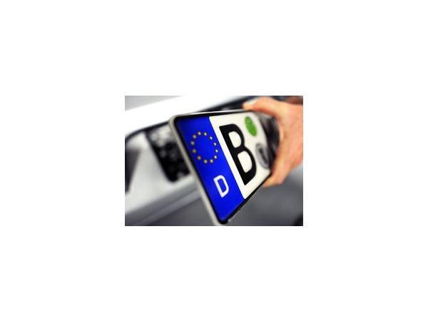 ГИБДД нашла управу на авто с иностранными номерами