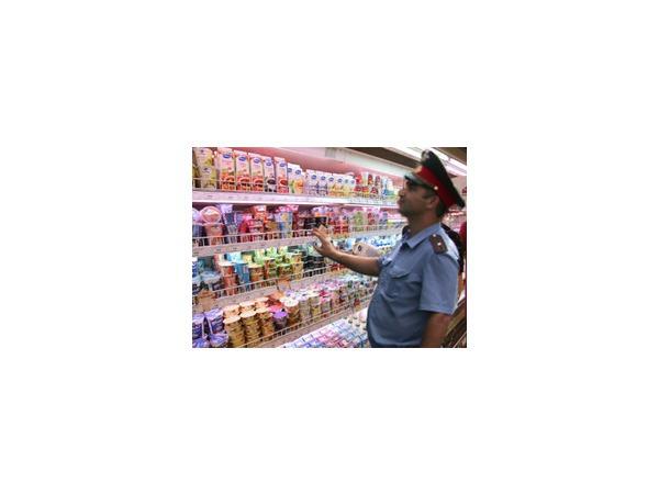 """СК пришел за финским молоком в петербургское представительство """"Валио"""""""