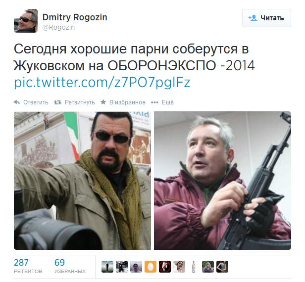 Из Твиттера Dmitry Rogozin