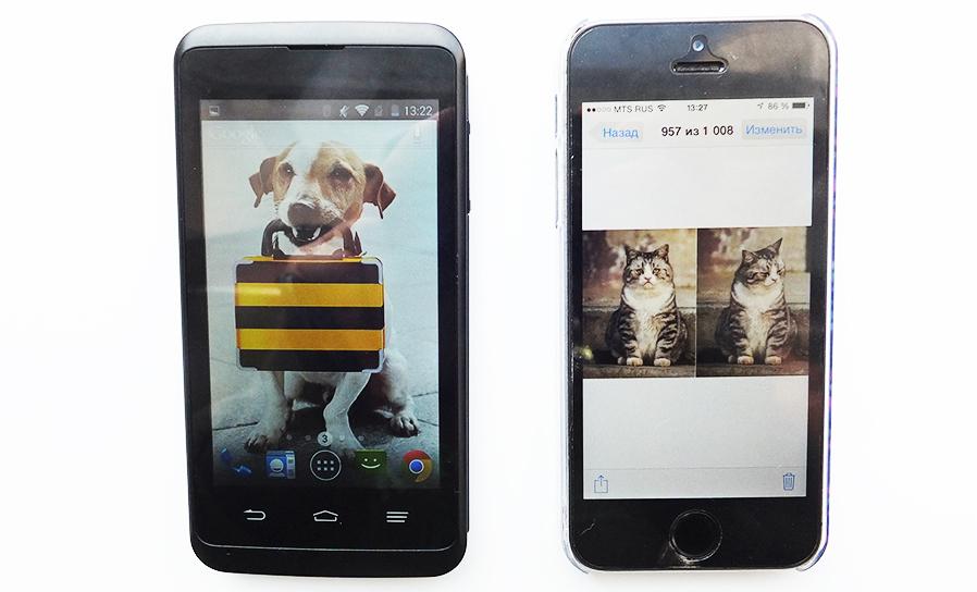 Билайн Смарт2 и iPhone 5S – почти не различаются по высоте.