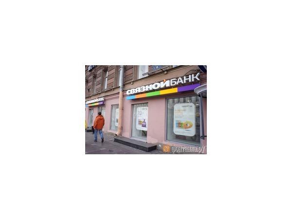 На Невском проспекте взломали терминалы банка «Связной»