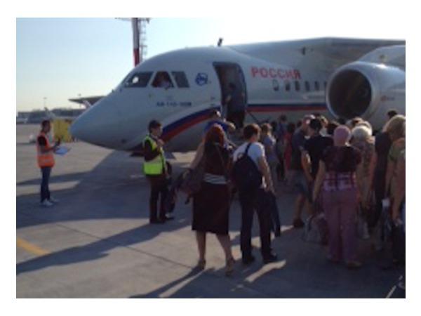 Очевидцы: В Перми задерживается рейс на Санкт-Петербург
