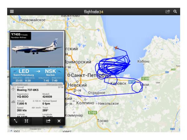 Читатели: Рейс Петербург - Норильск кружит над Ладогой
