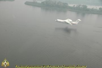 Фото: ГУ МЧС по Тверской области