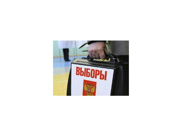 Депутаты отменяют выборы