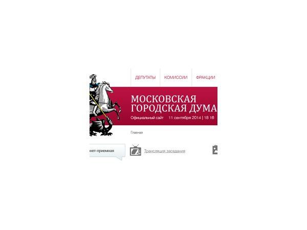 Следить за результатами выборов в Мосгордуму 14 сентября 2014 года, где среди кандидатов значатся Бабкина, Ярмольник и внук Зюганова, будет в четыре раза меньше наблюдателей, чем в прошлом году