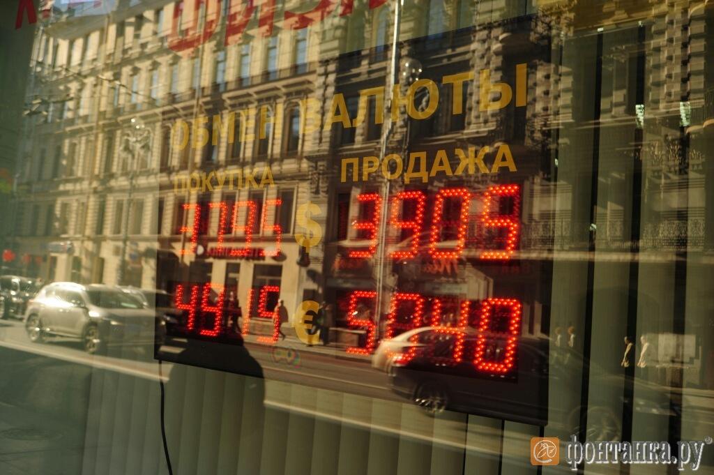 Курс евро перевалил за 50 рублей (Иллюстрация 1 из 1)
