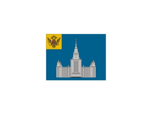 Из российских университетов в топ-200 лучших вузов мира попал лишь МГУ