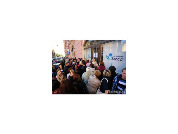 У туристов «Версы» возникли проблемы с проживанием в отелях Египта и Кипра