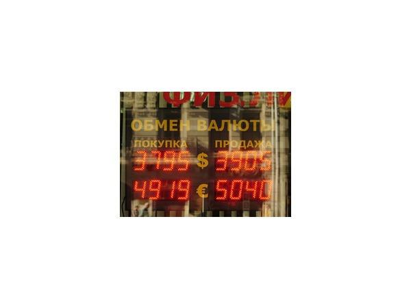 Рубль падает — бюджет растет