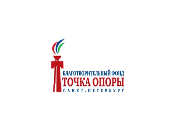 """Благотворительный фонд """"Точка опоры"""" получил награду Смольного"""