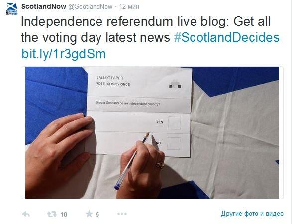 Бюллетень для голосования на референдуме в Шотландии