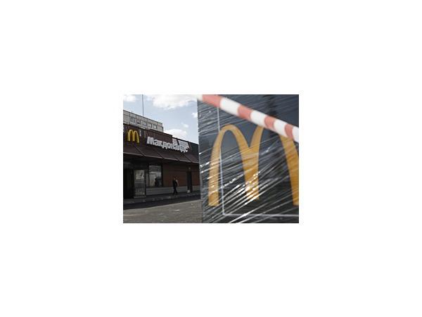 «Макдоналдс» вызвал Смольный в суд