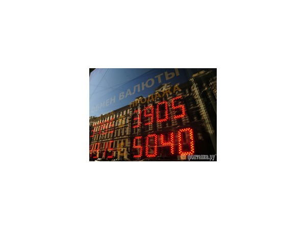 Курс доллара к рублю снова обновил исторический максимум в ходе торгов