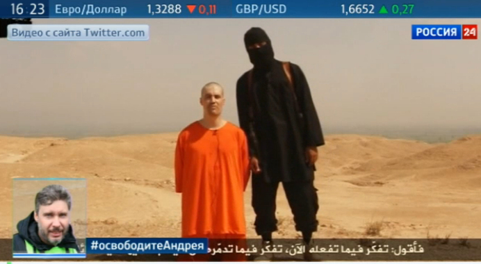 Скриншот видеосюжета