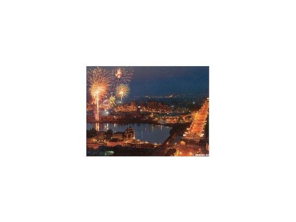 Известно расписание мероприятий в честь Дня города в Челябинске 6 сентября