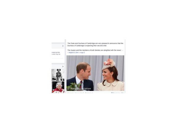 У принца Уильяма и Кейт Миддлтон будет второй ребенок