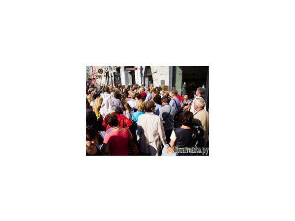 Проблемами клиентов «Солвекс-турне» займется оперативный штаб комитета  по развитию туризма Смольного