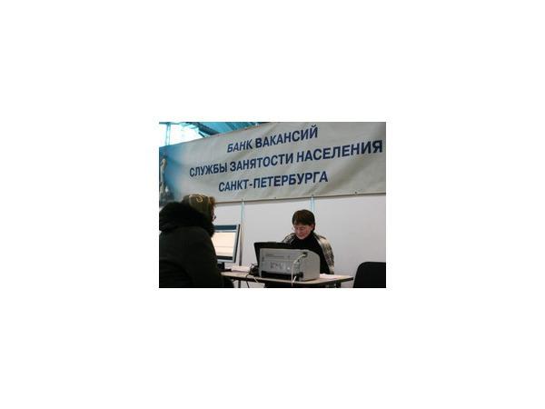 В Петербурге обострилась борьба за заработок