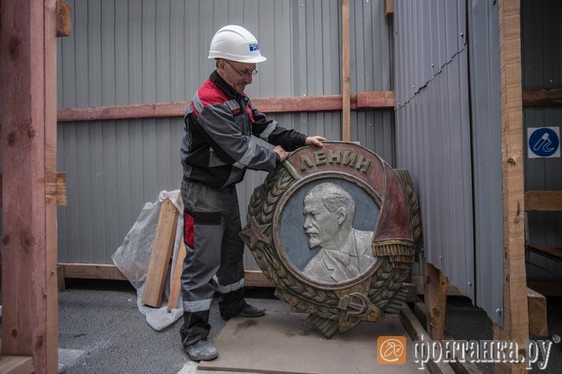 Вернется ли орден Ленина на фасад, будет решать руководство консерватории